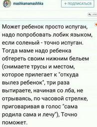 https://cdn1.imgbb.ru/community/244/2443031/201709/068c3afe7543192d4a309eea7cf94ddc.jpg