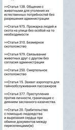 https://cs10.pikabu.ru/post_img/big/2020/05/20/6/1589965596185786566.jpg
