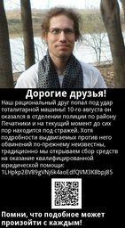 http://deaddrop.ftp.sh/1QmDX3b7Zy5I.jpg