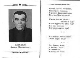 http://cs5912.vkontakte.ru/u3508588/-14/z_8c858b32.jpg