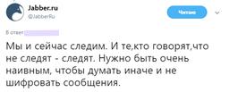 http://ipic.su/img/img7/fs/zhabberru.1507499397.png