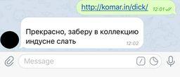 http://deaddrop.ftp.sh/4decB1k7ID6W.jpg