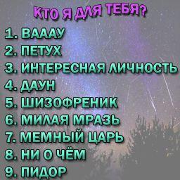 https://pp.vk.me/c604318/v604318476/2d71c/SA3IenU1XKo.jpg