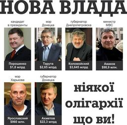 http://ic.pics.livejournal.com/andreyvadjra/18267988/129070/129070_900.jpg