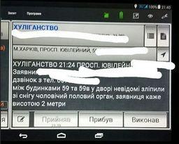 https://pp.userapi.com/c824604/v824604730/a884c/ke7T2tQTSMk.jpg