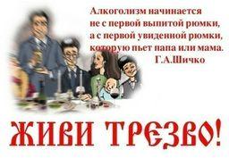 https://pp.vk.me/c425727/v425727391/50b2/xyGnmujLQxg.jpg