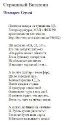 http://deaddrop.ftp.sh/ZXifjZhJvdNw.jpg