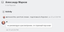 http://komar.in/files/ex3.png