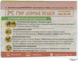 http://img.artlebedev.ru/kovodstvo/idioteka/i/526F20B6-36FA-411B-B9FD-96A3328347D6.jpg