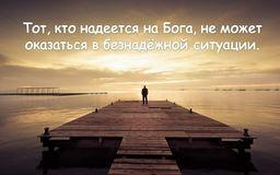 https://pp.userapi.com/c840631/v840631133/13a38/-HmFt-KDNrg.jpg