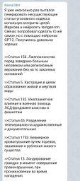 https://cs11.pikabu.ru/post_img/big/2020/05/20/6/1589965554192066223.jpg