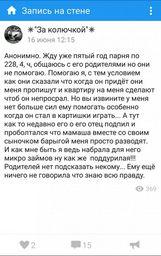 http://ic.pics.livejournal.com/morena_morana/60514872/1800153/1800153_900.jpg