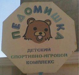 https://cs.pikabu.ru/images/big_size_comm/2012-09_3/13474671939194.jpg