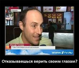 http://cs9.pikabu.ru/post_img/2017/03/04/5/1488610607147994096.jpg