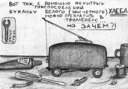 https://cs6.pikabu.ru/images/big_size_comm/2014-11_4/14165108152623.jpg