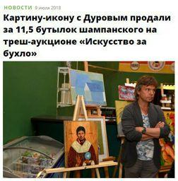 https://pp.userapi.com/c849428/v849428267/24d24/VjAqXHvqBz8.jpg