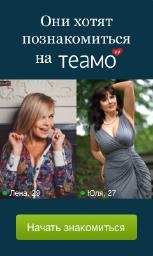 https://zalinux.ru/imgs/xteamo4.png.pagespeed.ic.AxD6B1n52B.webp