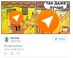 http://medialeaks.ru/wp-content/uploads/2017/08/ro2.jpg