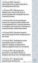 https://cs12.pikabu.ru/post_img/big/2020/05/20/6/1589965618122581978.jpg