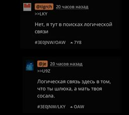http://deaddrop.ftp.sh/jwYbMeE3_b4h.jpg