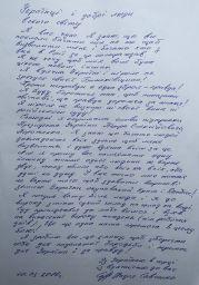 http://grani.ru/files/84622.jpg