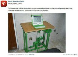 http://cs410625.userapi.com/v410625703/4c3e/4zud3BGMGpM.jpg