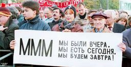 http://www.dp.ru/images/article/2009/02/24/e7cd1fd7-141b-45c8-a404-ee9e3464c71c.jpg
