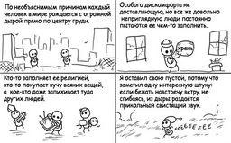 http://img-fotki.yandex.ru/get/6000/trushanov.13/0_3bb0a_f1039cc8_orig.jpg