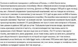 https://pp.userapi.com/c837526/v837526612/47717/8zaGQKcibgc.jpg
