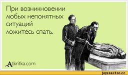 http://img1.joyreactor.cc/pics/post/открытки-auto-149811.jpeg
