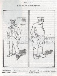 https://upload.wikimedia.org/wikipedia/ru/3/34/Русская_свобода_1917.jpg