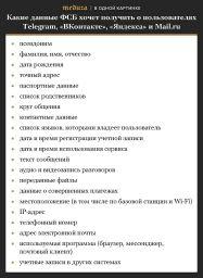https://st.navalny.com/media/cache/7d/4c/7d4c780c6693f8013038c985f14704be.jpg
