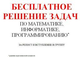 http://cs310222.vk.me/v310222181/5b2f/wC6Ezur-Jlg.jpg
