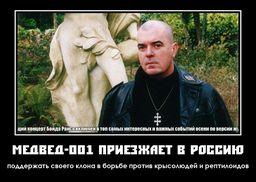 http://cs319223.userapi.com/v319223873/4043/Dut_MvnrRFw.jpg