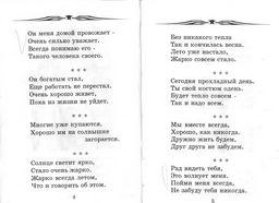 http://cs5912.vkontakte.ru/u3508588/-14/z_328688c5.jpg