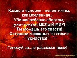 https://pp.vk.me/c320417/v320417080/48a0/FCX4Tti4gmI.jpg