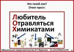 https://pp.vk.me/c424218/v424218770/5906/x0q0LeoxjJg.jpg