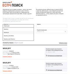 https://st.navalny.com/media/cache/d1/c0/d1c00187f91f578c2085eed6ff780a25.jpg