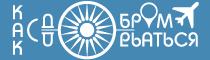 http://kakdobratsyado.ru/logo.png