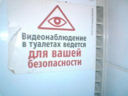 http://2012god.ru/wp-content/uploads/Ezhik_s/d0b2d0b8d0b4d0b5d0bed0bdd0b0d0b1d0bbd18ed0b4d0b5d0bdd0b8d0b5-d0b2-d182d183d0b0d0bbd0b5d182d0b0d185.jpg