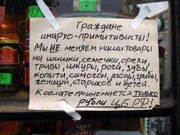 http://deaddrop.ftp.sh/lLMn-NR4ZWfS.jpg
