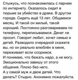 http://ic.pics.livejournal.com/morena_morana/60514872/1799501/1799501_900.jpg