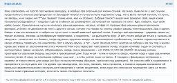 http://deaddrop.ftp.sh/fXN6mKtfP9h-.jpg