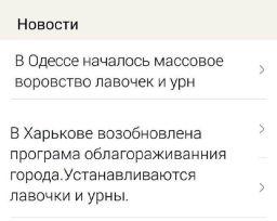 http://deaddrop.ftp.sh/9ZfjjAC0OGAb.jpg