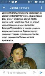 http://ic.pics.livejournal.com/morena_morana/60514872/1798987/1798987_900.jpg
