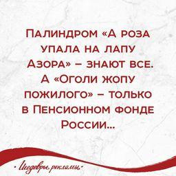 http://deaddrop.ftp.sh/DzhgxVwRvKNk.jpg