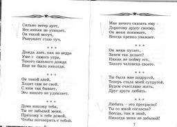 http://cs5912.vkontakte.ru/u3508588/-14/z_ba64407f.jpg