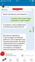 https://cs9.pikabu.ru/post_img/big/2019/05/10/0/155743622813380118.jpg