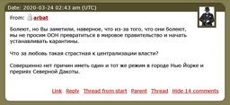 http://komar.in/files/2020-12-13-005201_1209x554_scrot.png