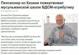 https://pp.vk.me/c628728/v628728840/22f00/NtOvVU4VE5Q.jpg